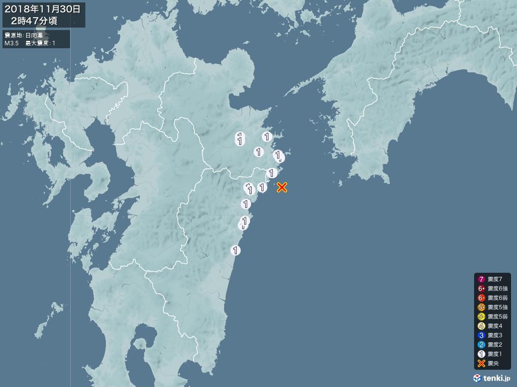 地震情報 2018年11月30日 02時47分頃発生 最大震度:1 震源地:日向灘(拡大画像)
