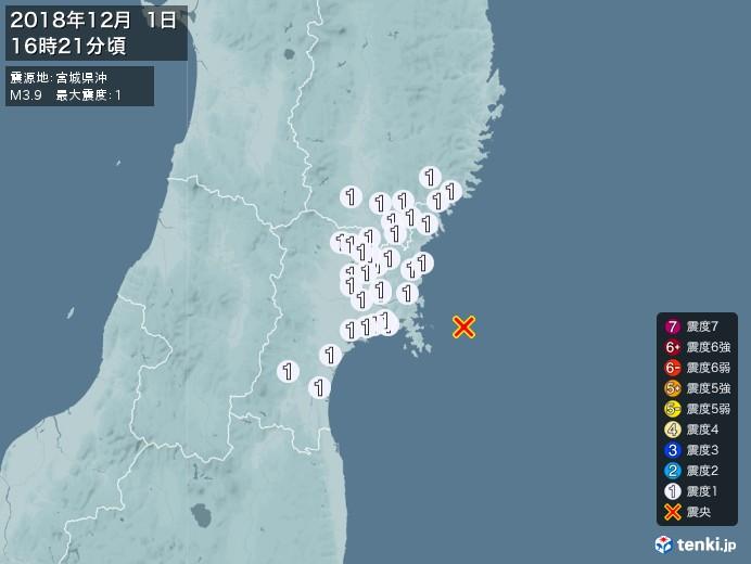 地震情報(2018年12月01日16時21分発生)