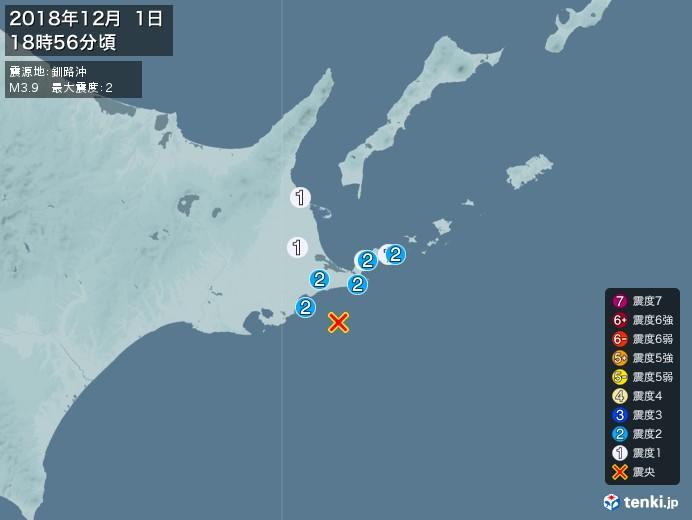 地震情報(2018年12月01日18時56分発生)