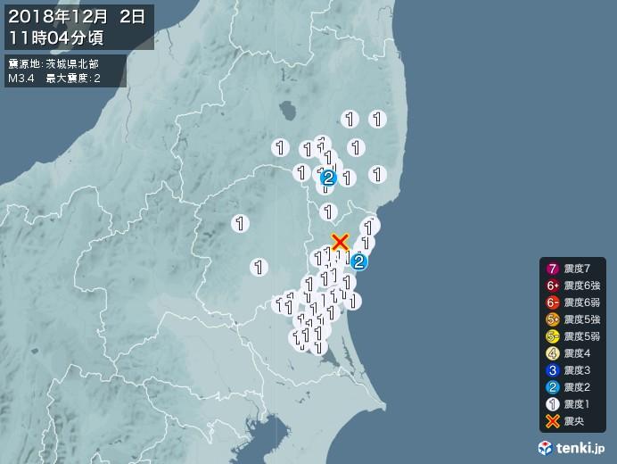 地震情報(2018年12月02日11時04分発生)