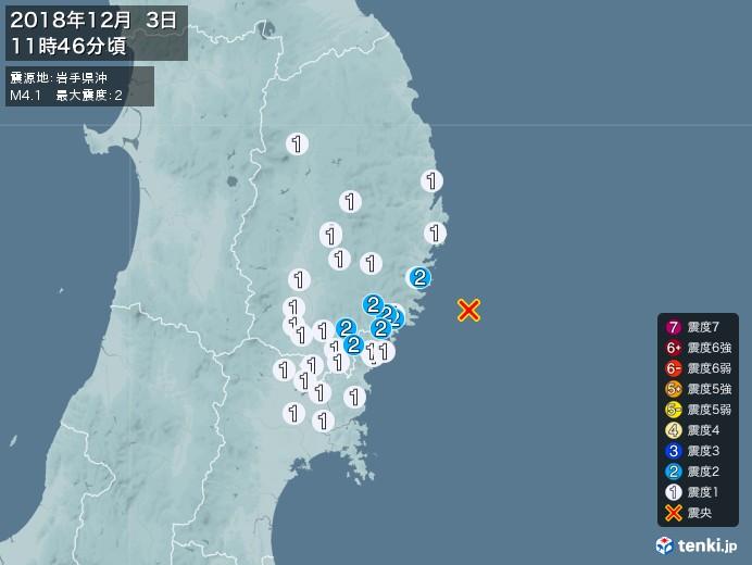 地震情報(2018年12月03日11時46分発生)