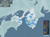 2018年12月03日17時08分頃発生した地震
