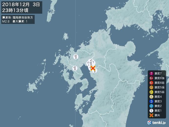 地震情報(2018年12月03日23時13分発生)