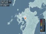 2018年12月03日23時13分頃発生した地震