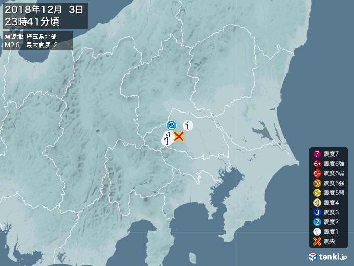 地震情報(2018年12月03日23時41分発生)