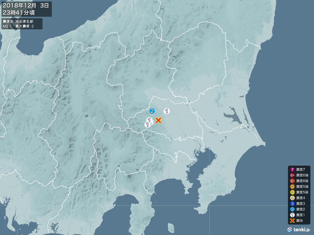 地震情報 2018年12月03日 23時41分頃発生 最大震度:2 震源地:埼玉県北部(拡大画像)
