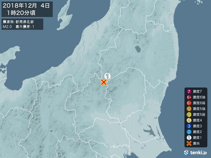 地震情報(2018年12月04日01時20分発生)