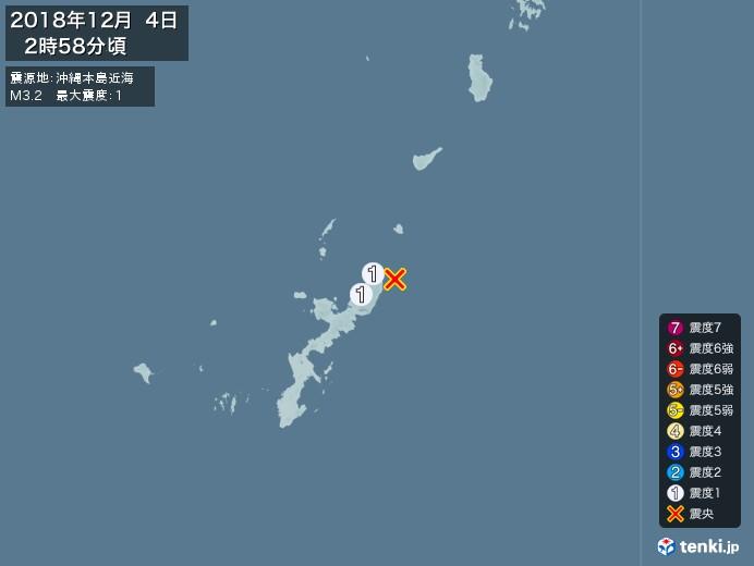 地震情報(2018年12月04日02時58分発生)