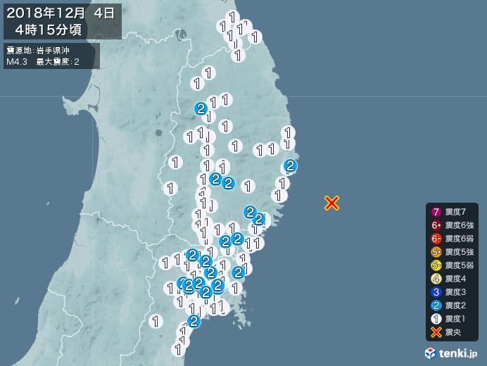 地震情報(2018年12月04日04時15分発生)