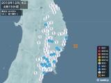 2018年12月04日04時15分頃発生した地震