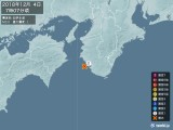 2018年12月04日07時07分頃発生した地震