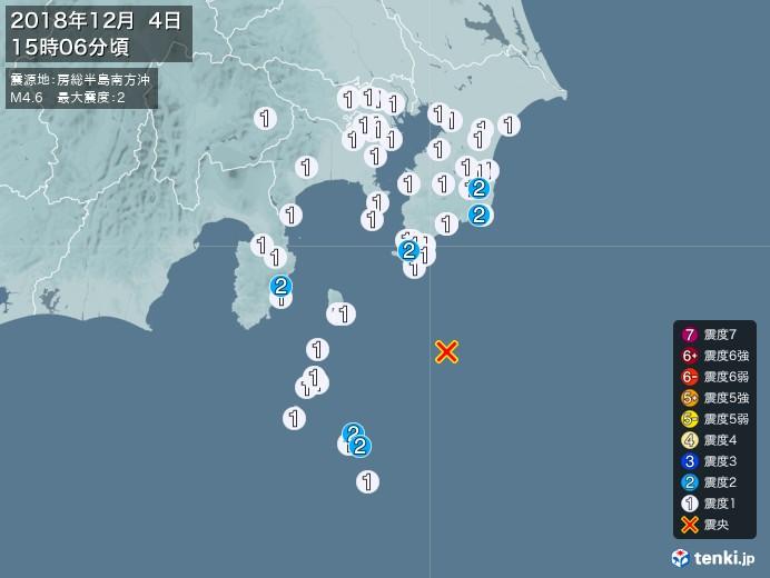 地震情報(2018年12月04日15時06分発生)