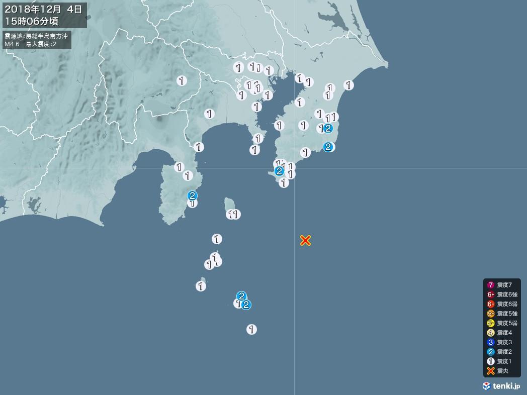 地震情報 2018年12月04日 15時06分頃発生 最大震度:2 震源地:房総半島南方沖(拡大画像)