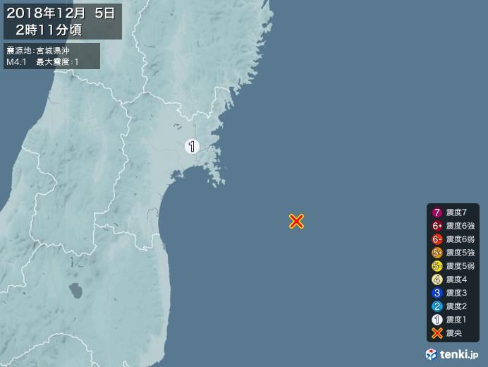 地震情報(2018年12月05日02時11分発生)