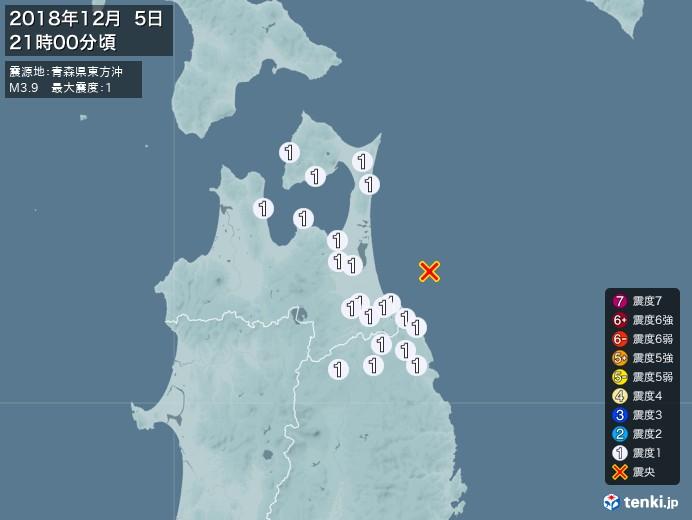 地震情報(2018年12月05日21時00分発生)
