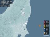 2018年12月05日21時09分頃発生した地震
