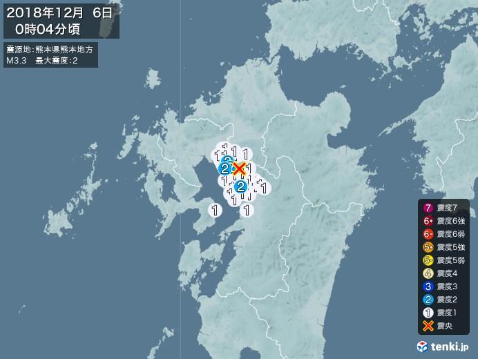 地震情報(2018年12月06日00時04分発生)
