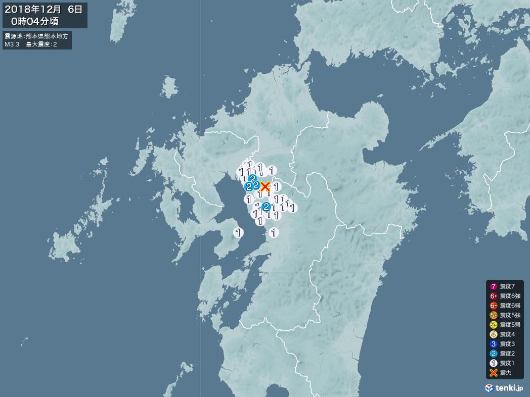 地震情報 2018年12月06日 00時04分頃発生 最大震度:2 震源地:熊本県熊本地方(拡大画像)