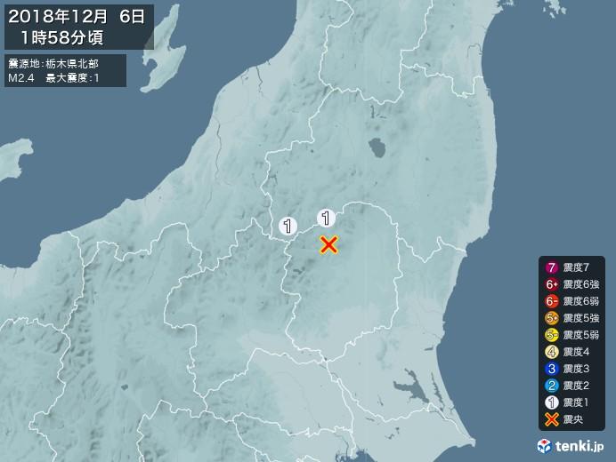 地震情報(2018年12月06日01時58分発生)