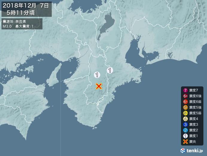地震情報(2018年12月07日05時11分発生)