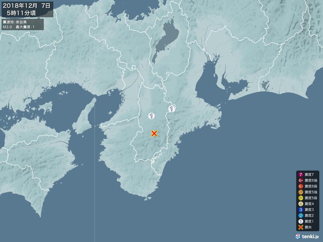 地震情報 2018年12月07日 05時11分頃発生 最大震度:1 震源地:奈良県(拡大画像)