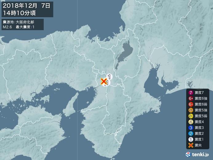 地震情報(2018年12月07日14時10分発生)