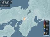 2018年12月07日14時10分頃発生した地震