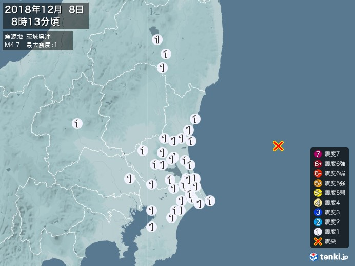 地震情報(2018年12月08日08時13分発生)