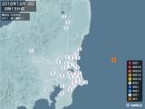 2018年12月08日08時13分頃発生した地震