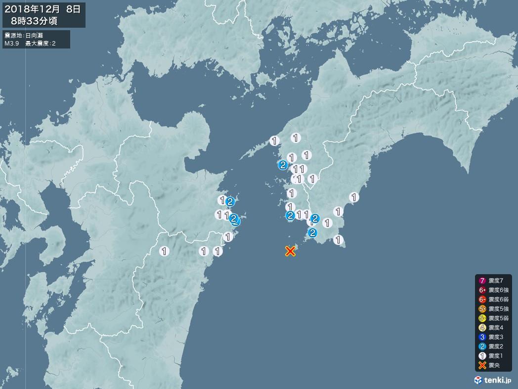 地震情報 2018年12月08日 08時33分頃発生 最大震度:2 震源地:日向灘(拡大画像)