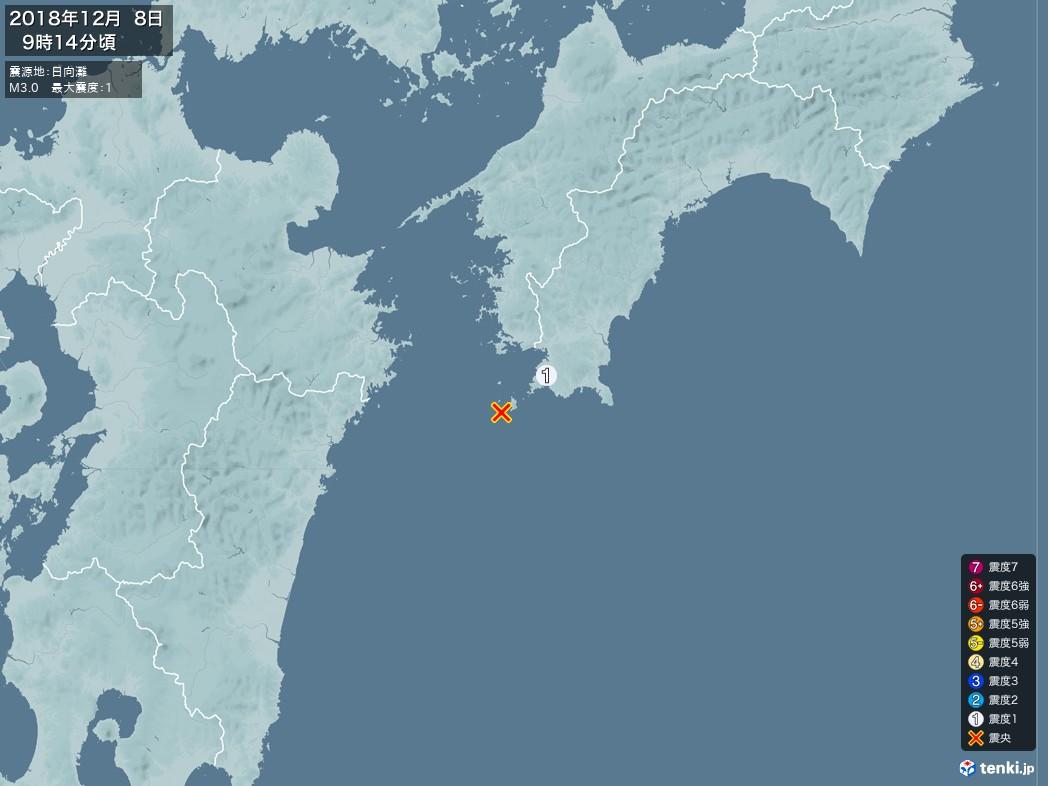 地震情報 2018年12月08日 09時14分頃発生 最大震度:1 震源地:日向灘(拡大画像)