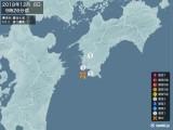 2018年12月08日09時26分頃発生した地震