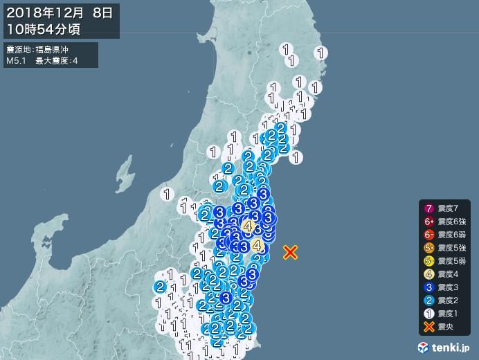 地震情報(2018年12月08日10時54分発生)