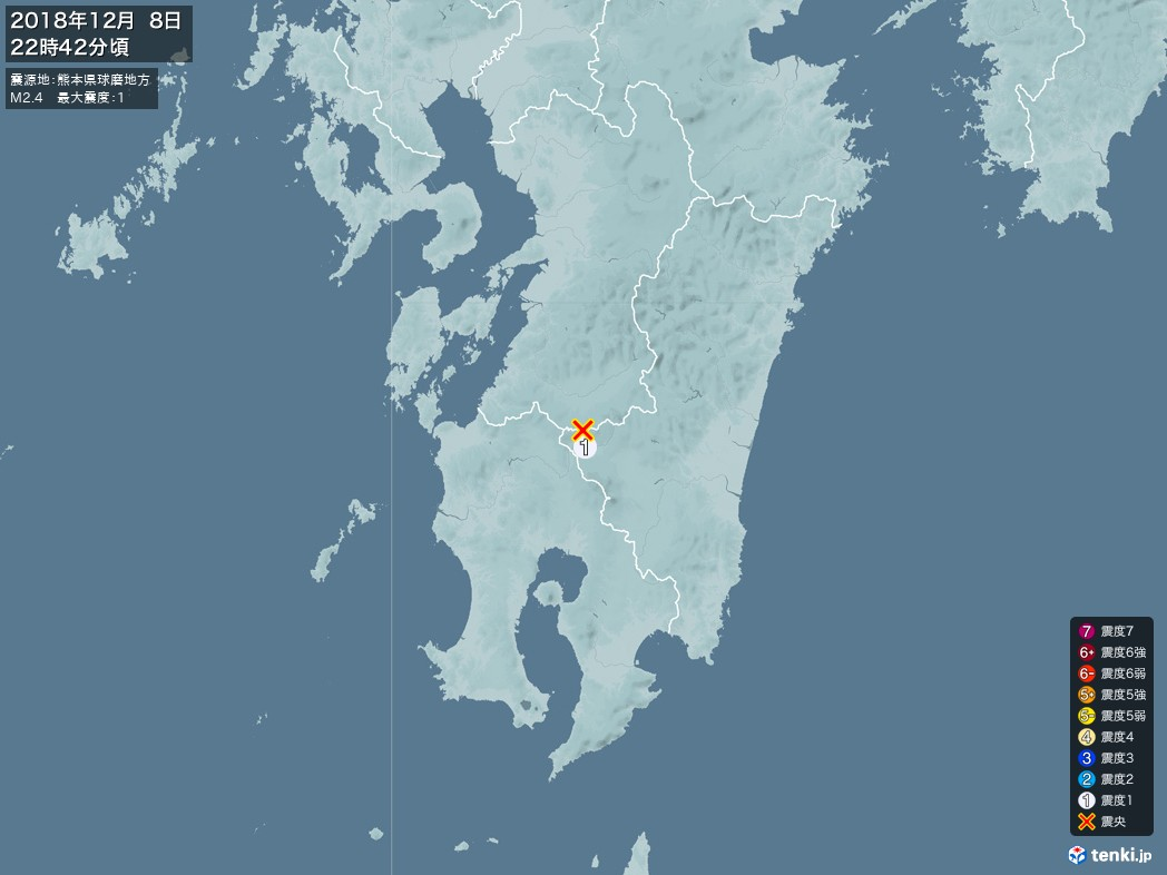 地震情報 2018年12月08日 22時42分頃発生 最大震度:1 震源地:熊本県球磨地方(拡大画像)