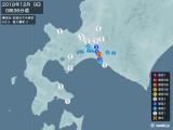 2018年12月09日00時36分頃発生した地震