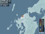 2018年12月09日18時23分頃発生した地震