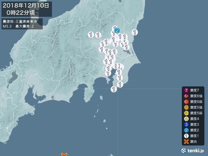 地震情報(2018年12月10日00時22分発生)