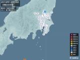2018年12月10日00時22分頃発生した地震