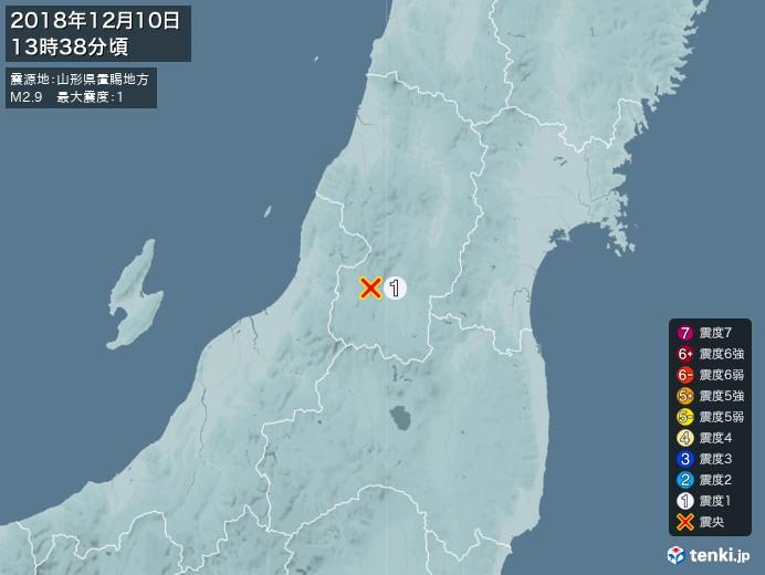 地震情報(2018年12月10日13時38分発生)