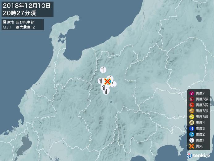地震情報(2018年12月10日20時27分発生)