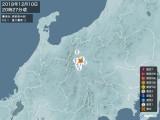 2018年12月10日20時27分頃発生した地震