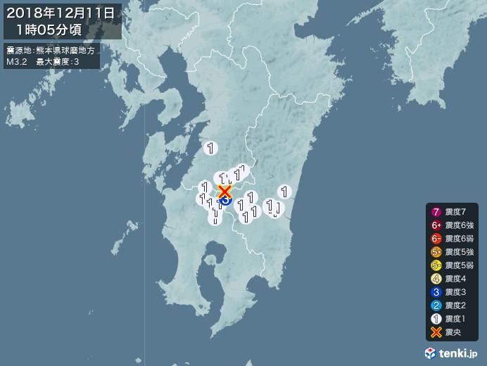 地震情報(2018年12月11日01時05分発生)