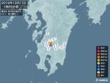 2018年12月11日01時05分頃発生した地震
