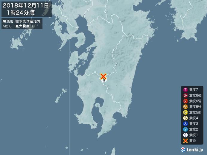 地震情報(2018年12月11日01時24分発生)