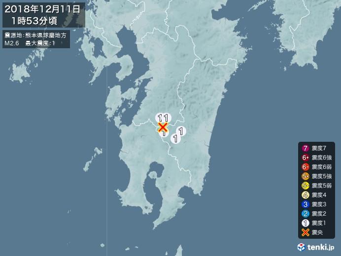 地震情報(2018年12月11日01時53分発生)