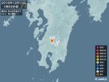 2018年12月11日01時53分頃発生した地震