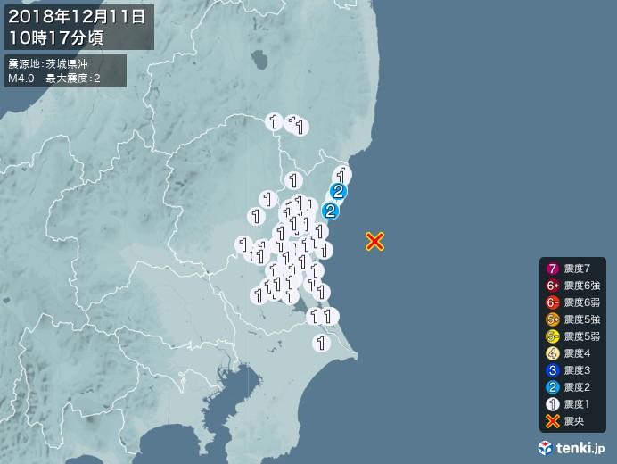 地震情報(2018年12月11日10時17分発生)