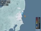 2018年12月11日10時17分頃発生した地震