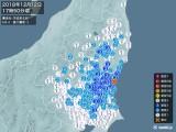 2018年12月12日17時50分頃発生した地震