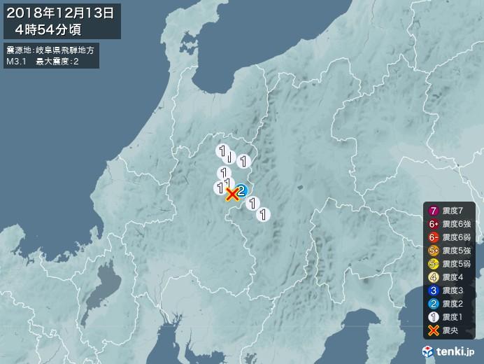 地震情報(2018年12月13日04時54分発生)